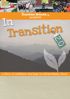 screenshot of transition movie poster