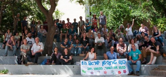 The first Israeli Transition Gathering